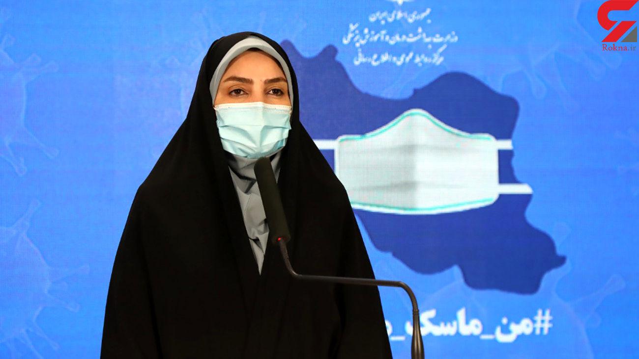 101 مبتلا به کرونا در 24 ساعت گذشته در ایران جانباختند / شناسایی ۱۶۸۲ بیمار جدید