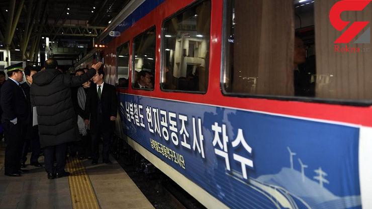 نخستین قطار کره جنوبی وارد کره شمالی شد