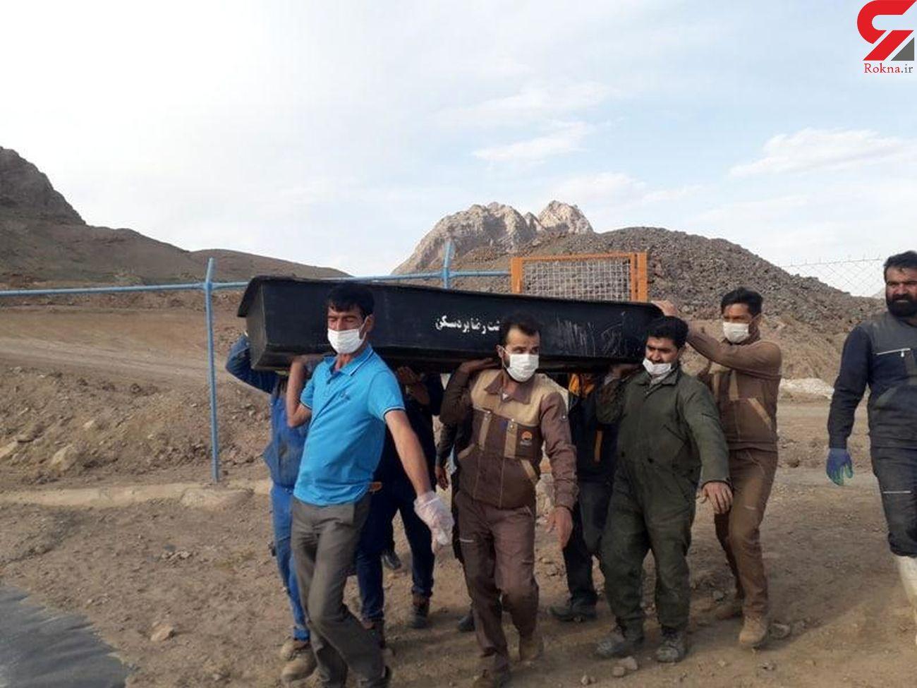 کشف جسد بی جان ۳۴ ساله از معدن طلا در خراسان رضوی