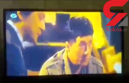 پخش صحنه ارتباط شیطانی از شبکه کیش صدا و سیما /  برکناری چند کارمند + فیلم و عکس