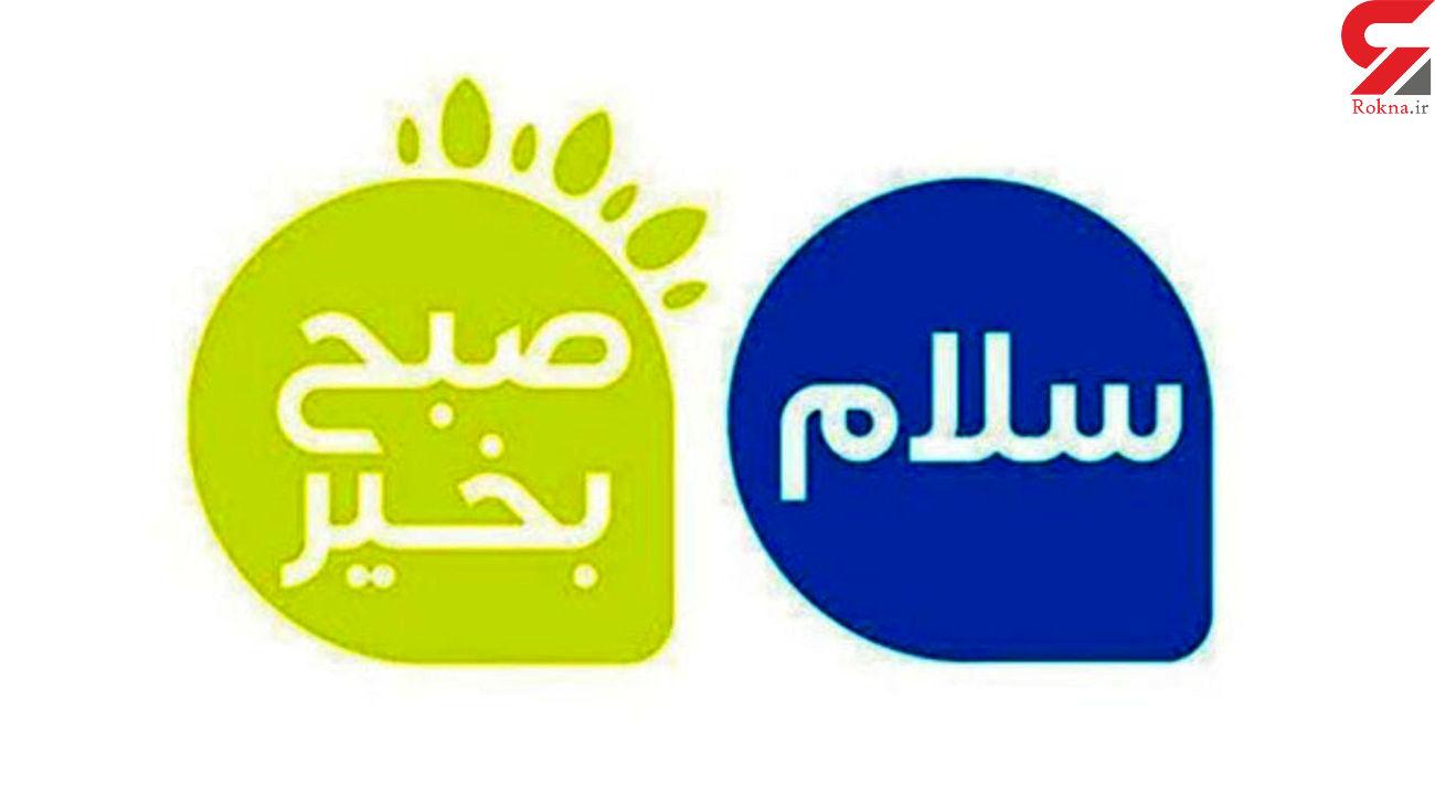 کنایه مجری به وعده وزیر صمت برای کاهش قیمت ها در رسانه ملی+ فیلم