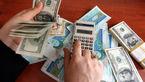 دلار گران تر شد