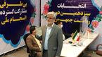محمود صادقی برای حضور در انتخابات 1400 ثبت نام کرد + فیلم
