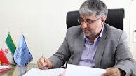 رای قطعی برای پرونده فوت فوتبالیستهای یزدی در گرجستان