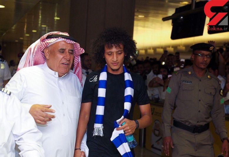 استقبال بی سابقه عربستانیها از ستاره 140 میلیاردی! +عکس ها