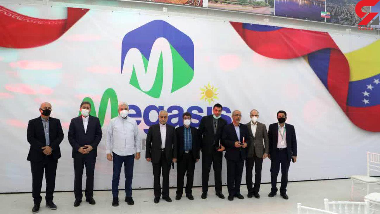 افتتاح نخستین فروشگاه عرضه کالاهای ایرانی در ونزوئلا +عکس