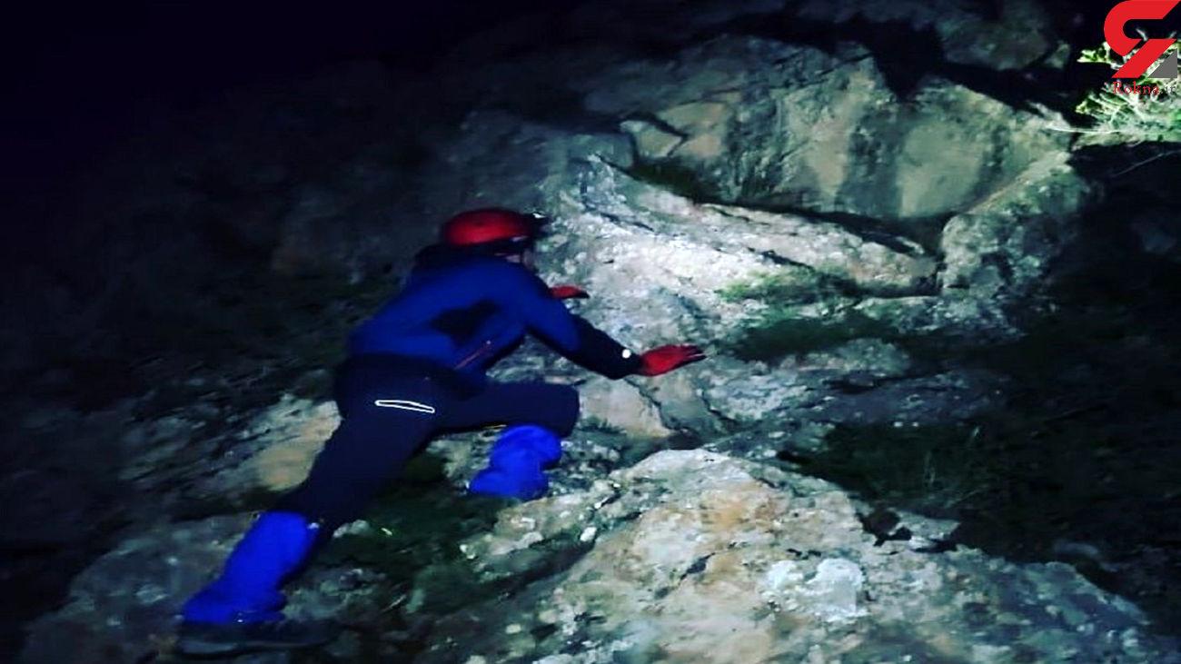 نجات جان 2 ارومیه ای از دره بلبل لر