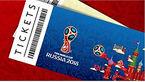 اطلاعیه فدراسیون فوتبال در خصوص بلیت های جام جهانی