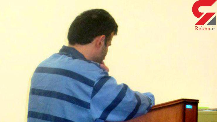 جزئیات حکم اعدام برای مرد پلید تهرانی / او مریم را به پدرش پس نمی داد !