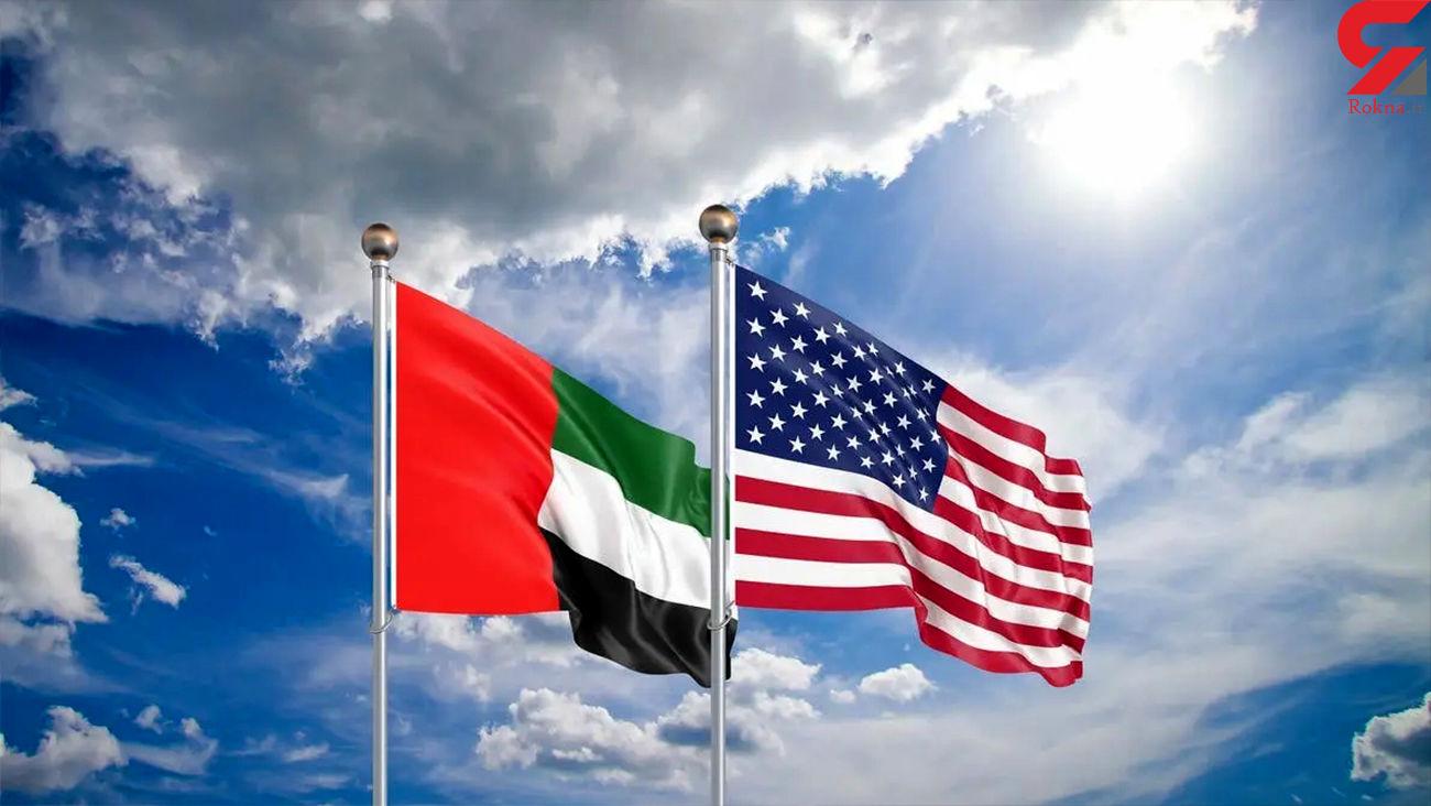 تهدید جدی آمریکا علیه امارات بر سر رابطه با چین
