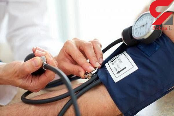ارتباط فشار خون با بیماری قرن جدید!