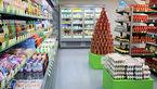 اتحادیه بنکداران مواد غذایی: گمرک اجازه واردات روغن نمی دهد/ گران فروشی شکر ادامه دارد