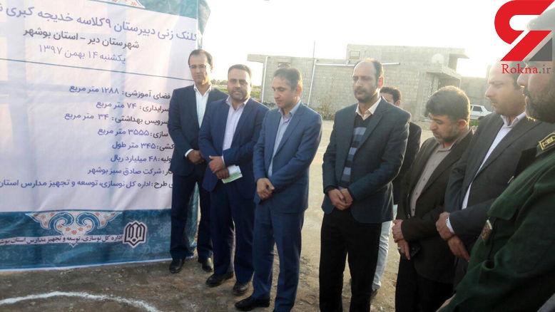 زیرساختهای آموزشی استان بوشهر توسعه مییابد