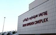 نیمبها به سینما بروید!