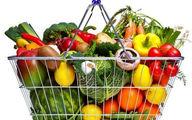 بیمه سلامت قلب با رژیم گیاهی سالم/ درمان چاقی با این خوراکی ها