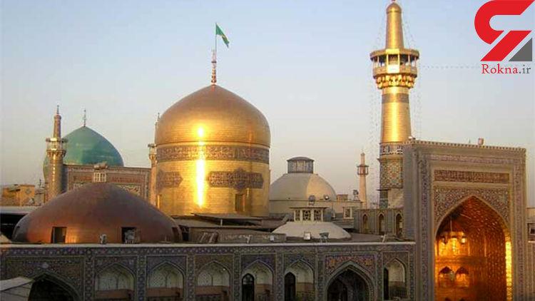 تعیین مکانی برای تجمع معترضین در مشهد