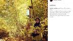پست پاییزی و طلایی رنگ مجری زن نوستالژیک تلوزیون ایران! +عکس