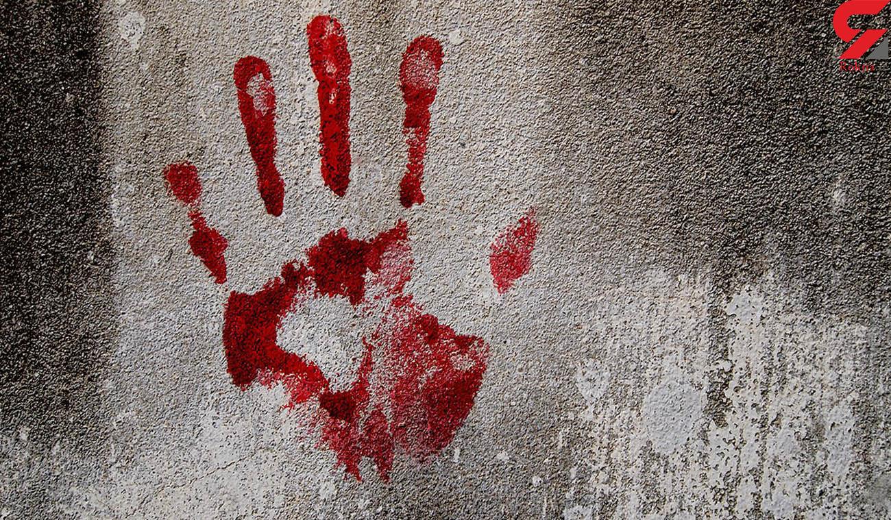 قتل شوهر چهارم یک زن با همدستی شوهر پنجم ! + عکس