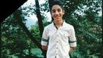 پیامک کمکم کنید پسر 14 ساله در نیمه شب پاکدشت / قاتل کیست؟!+فیلم گفتگوی اختصاصی