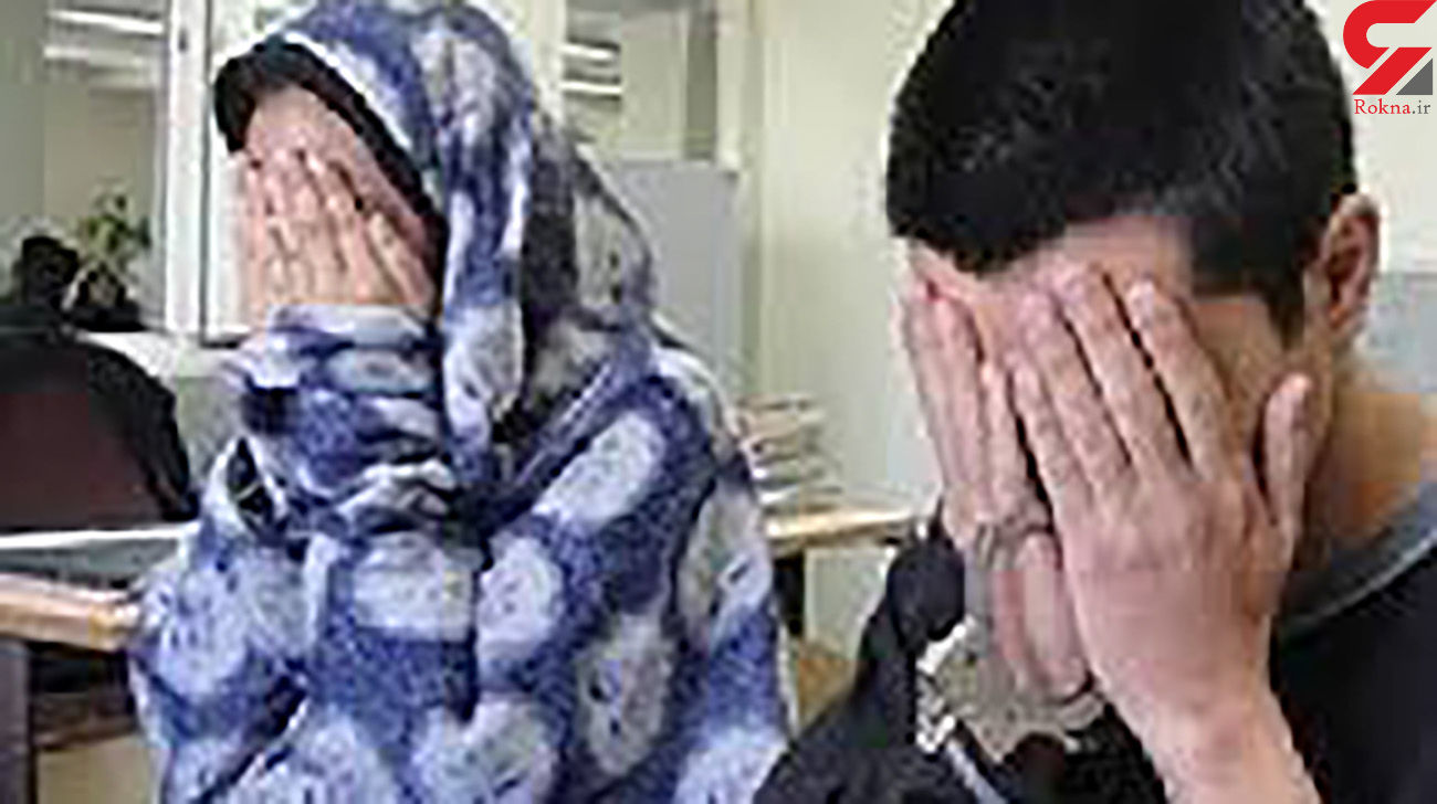 مرد مشهدی مچ زن خائنش را در دفتر مرد غریبه گرفت