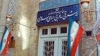 ابراز همدردی ایران با دولت و مردم لائوس