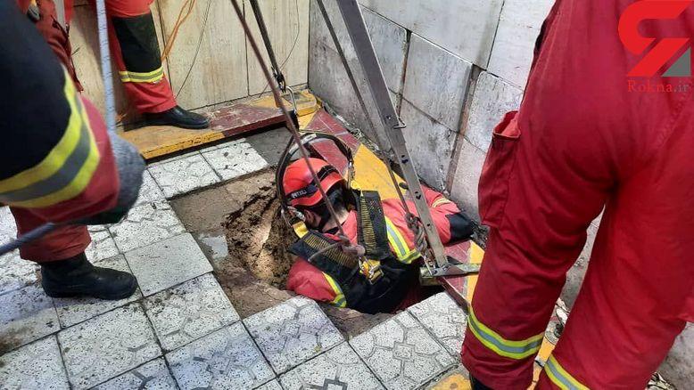 چاه خانه مردی را در شهر ری بلعید + عکس