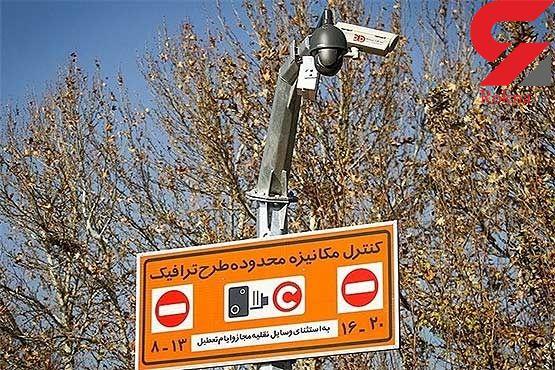 چهارشنبه محدوده طرح زوج و فرد در تهران از «در منازل» اجرا می شود