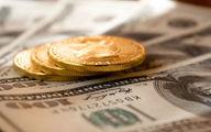 ۴ روش سودآور برای سرمایهگذاری در سال ۹۸