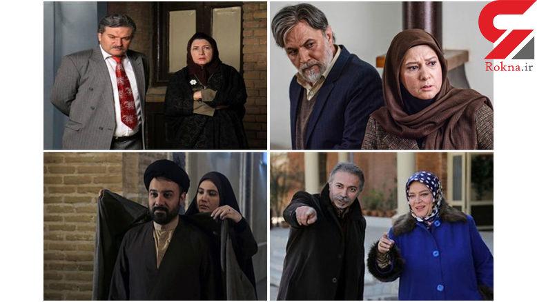 تاثیرات جام جهانی بر سریال های ماه رمضان