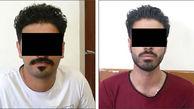 تاحالا در دام این 2 جوان مشهدی افتادید؟ / آنها با پول مرگشان پولدار شدند + عکس