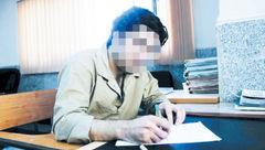 دستگیری رستم تهرانی به خاطر قتل صاحبخانه اش + عکس