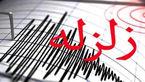 زلزله کردستان را لرزاند / ریشتر بالا در بامداد امروز