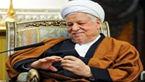 جزئیات تشییع جنازه داریوش فروهر و همسرش از زبان آیت الله هاشمی رفسنجانی