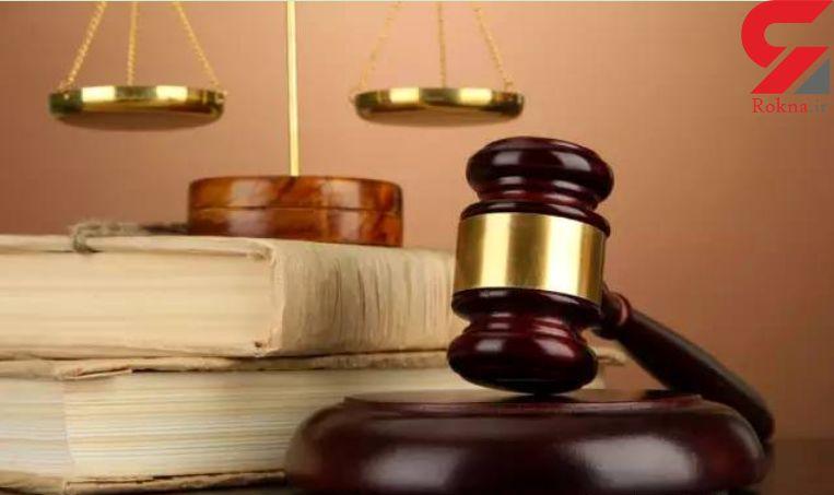 اقدامات پلید آقای وکیل دادگستری در یزد لو رفت