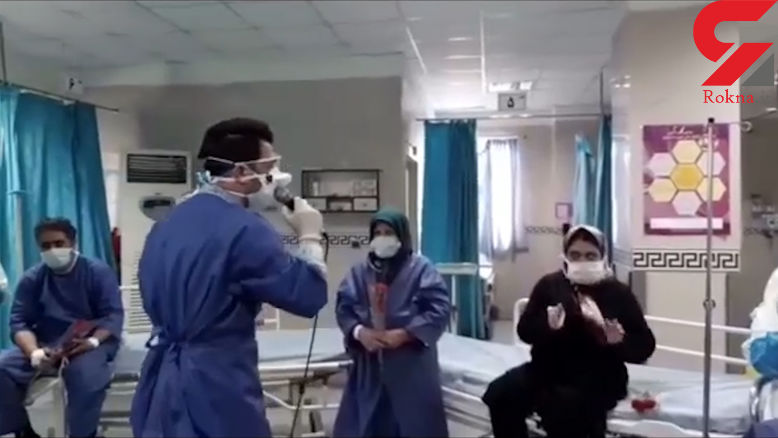 فیلم شاد کردن دل بیماران کرونایی در روزهای پر التهاب
