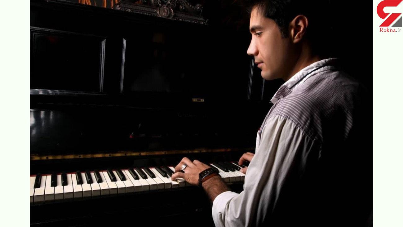 پیانو برای من مرکب عشق است
