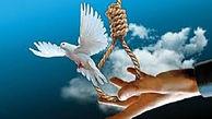 صلح و سازش ۵ پرونده قتل در چهارمحال و بختیاری