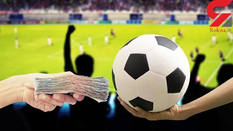 رقم شرطبندی برای هر بازی را 5 میلیون دلار اعلام کرد