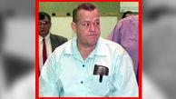 کفتار پیر پس از 40 سال دستگیر شد + عکس