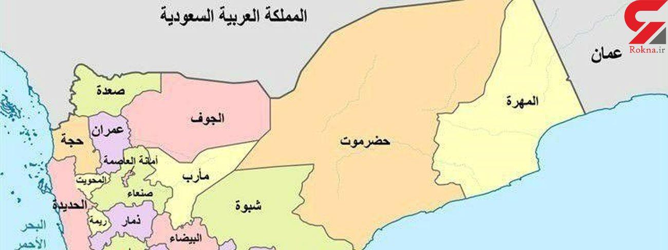 حمله به کشتی در سواحل جنوبی یمن