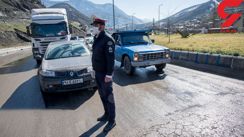 جلوگیری از سفر ۱۵۰۰ نفر تهرانی / آن ها مشکوک به کرونا بودند