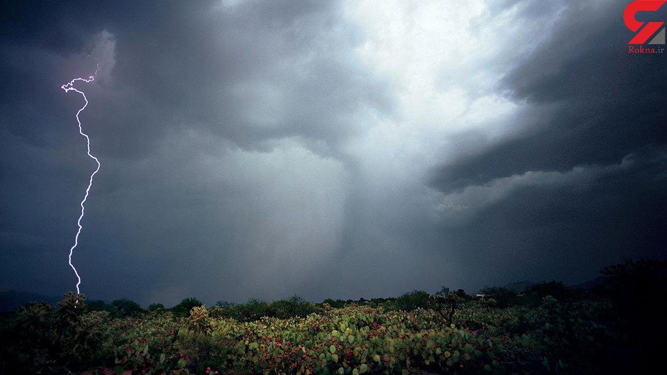 وضعیت بارش باران در آسمان کشور/ 8 استان در معرض رگبار و وزش باد شدید
