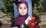 قتل حدیث 10 ساله در خوی به دست پدر خائن / قتل رومینا اشرفی و ریحانه عامری تکرار شد + عکس ها