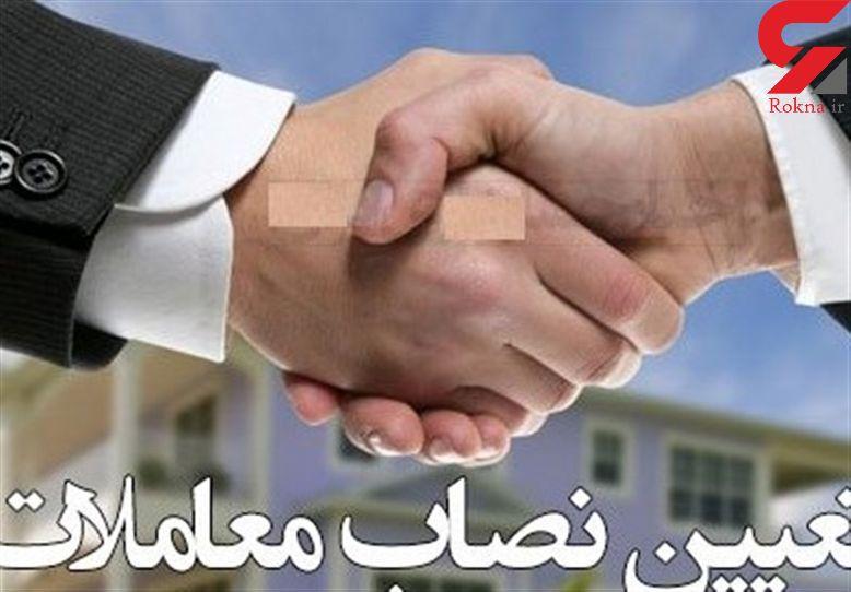 سقف معاملات کوچک ۲۲ میلیون تومان شد + سند
