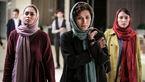 نمایی متفاوت از لباس های رنگارنگ 3 بازیگر زن +عکس