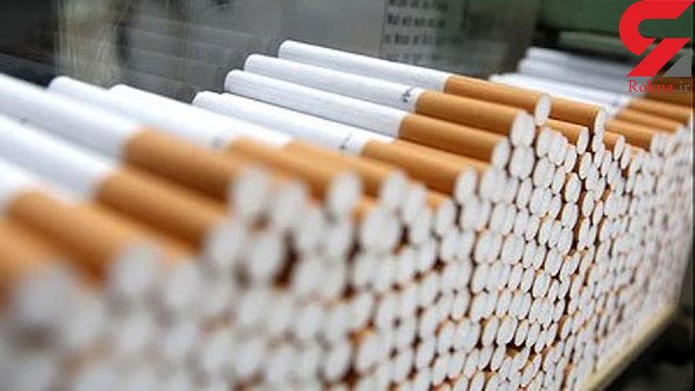 توقیف یک میلیارد و ۴۰۰ میلیون ریال سیگار قاچاق در نجف آباد