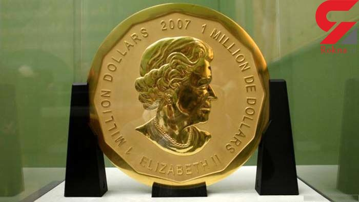 دستگیری مظنونان به سرقت و سرنوشت نامعلوم سکه چند میلیون یورویی
