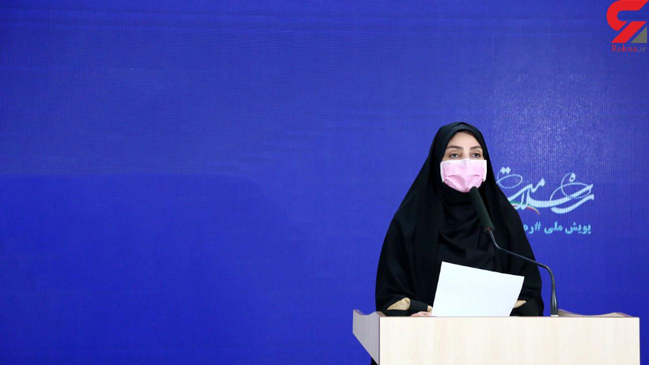 ۴۷۶ مبتلا به کرونا در 24 ساعت گذشته در ایران جانباختند/ شناسایی ۱۳۲۲۳ بیمار جدید کووید۱۹ در کشور