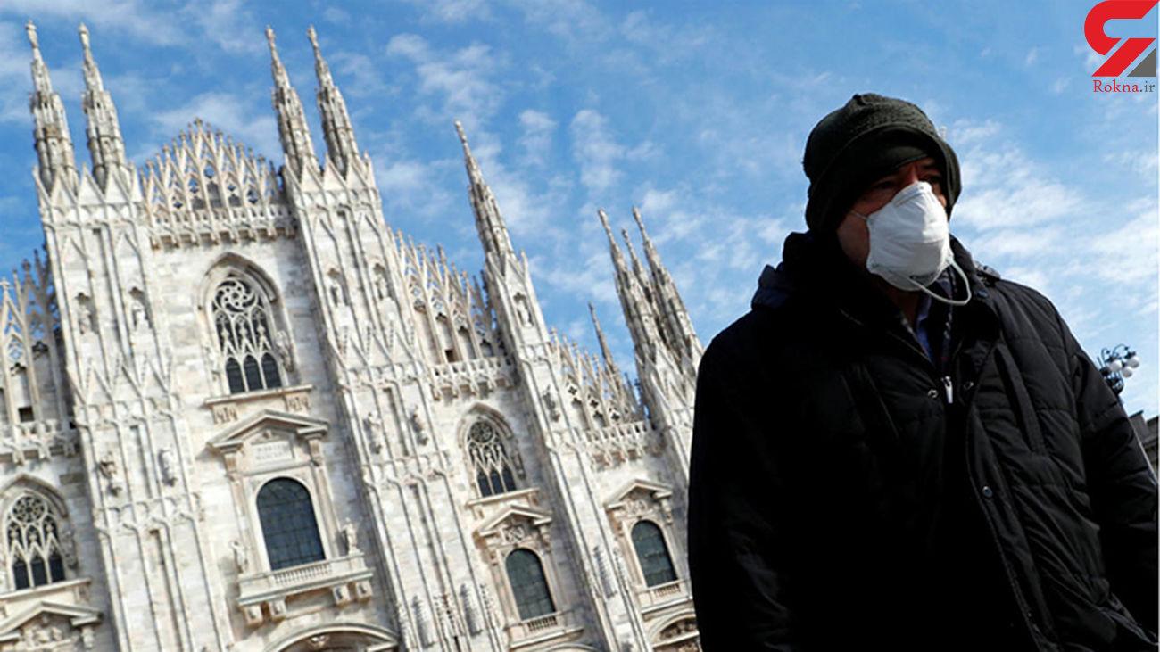 مرگ ۱۶۸ بیمار مبتلا به کرونا در ایتالیا طی ۲۴ ساعت گذشته