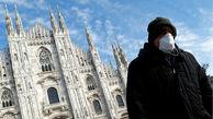 کرونا ایتالیا را قرنطینه کرد
